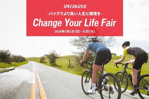 Change Your Life Fair